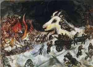 War | Marc Chagall | 1966
