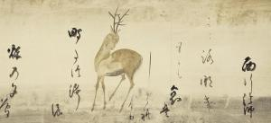 Deer scroll | Tawaraya Sotatsu and Honami Koetsu | Early 17th century